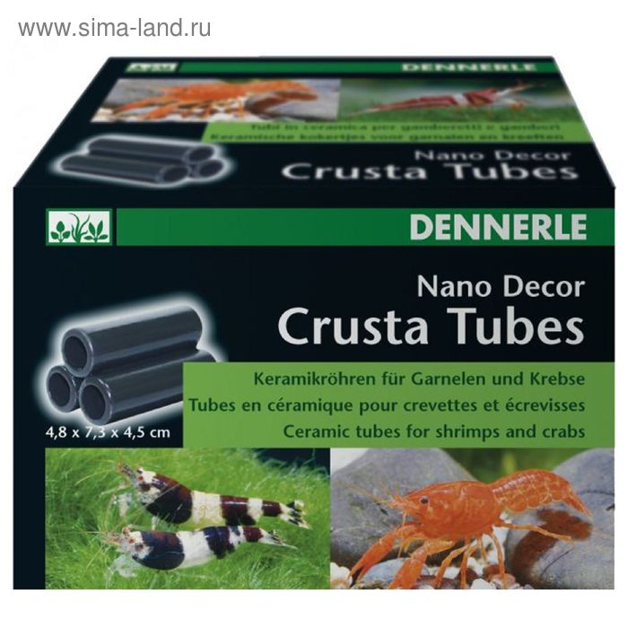 Декоративный элемент для нано-аквариумов Dennerle Nano Decor Crusta Tubes, 3 маленькие керамические