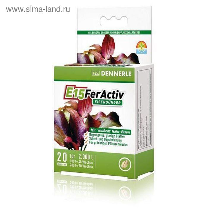 Железосодержащее удобрение  длительного действия для всех аквариумных растений в таблетках Dennerle
