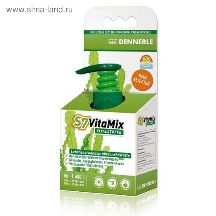 Комплекс жизненно важных мультивитаминов и микроэлементов для аквариумных растений,Dennerle S7 VitaM