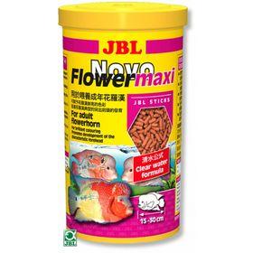 Корм JBL NovoFlower maxi для цихлид Флауер Хорн б. размера, палочки