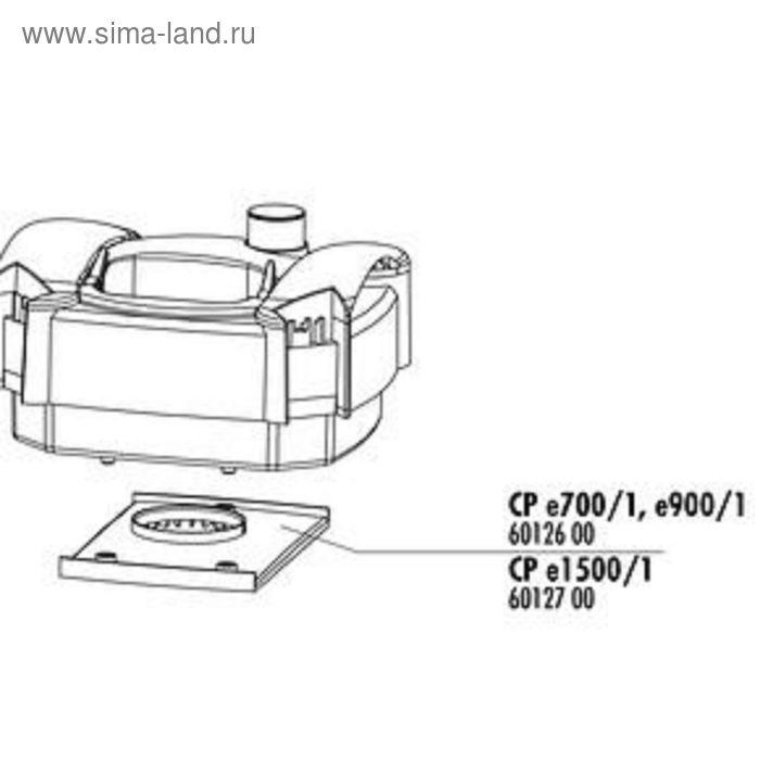 Нижняя крышка головы фильтра с отверстием, для фильтров CristalProfi e700/е900,JBL CP e700/e900 Vert