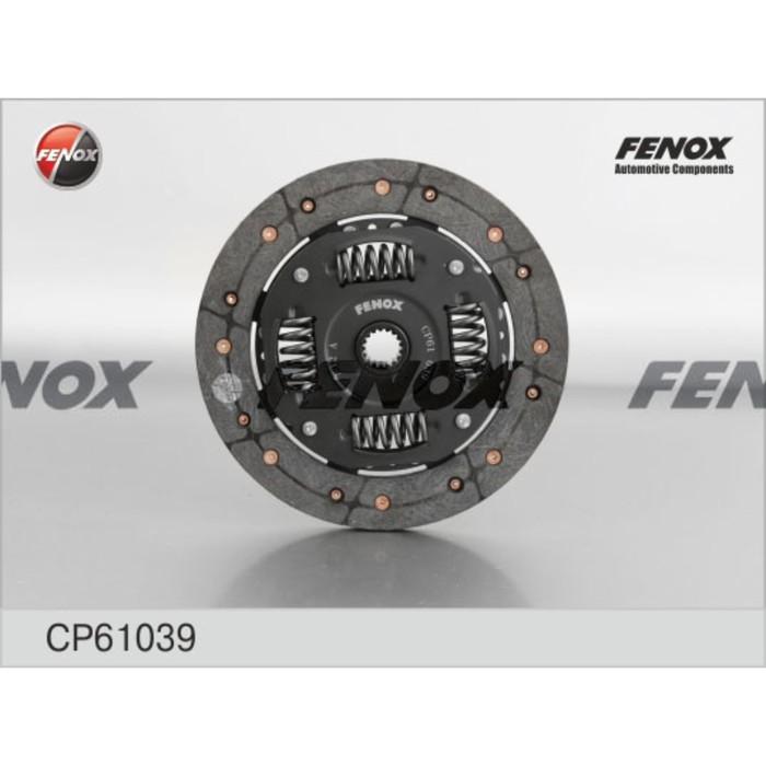 Диск сцепления Fenox CP61039