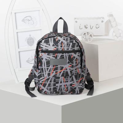 Рюкзак на молнии, 1 отдел, наружный карман, цвет серый/оранжевый