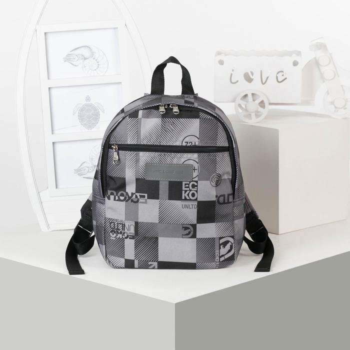 Рюкзак молодёжный, отдел на молнии, наружный карман, цвет серый - фото 450135700