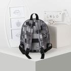 Рюкзак на молнии, 1 отдел, наружный карман, цвет серый/сиреневый