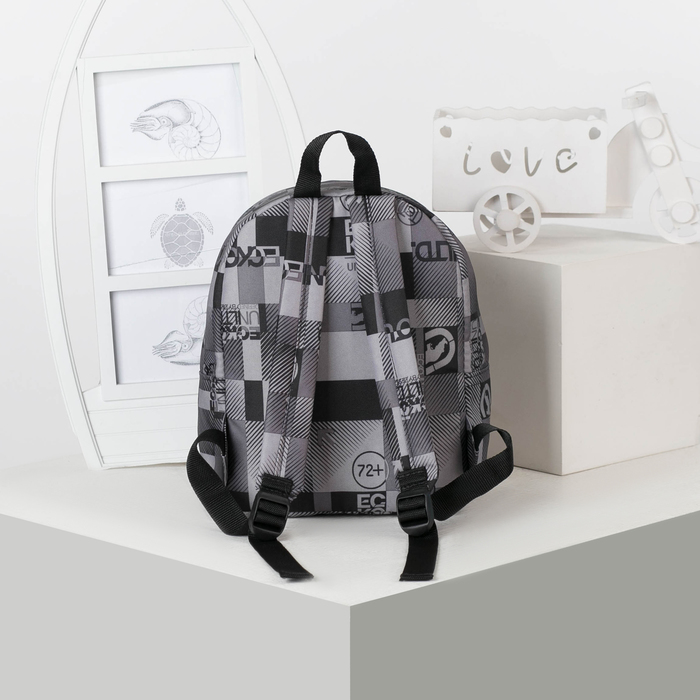 Рюкзак молодёжный, отдел на молнии, наружный карман, цвет серый - фото 450135701