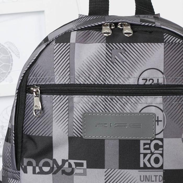 Рюкзак молодёжный, отдел на молнии, наружный карман, цвет серый - фото 450135702