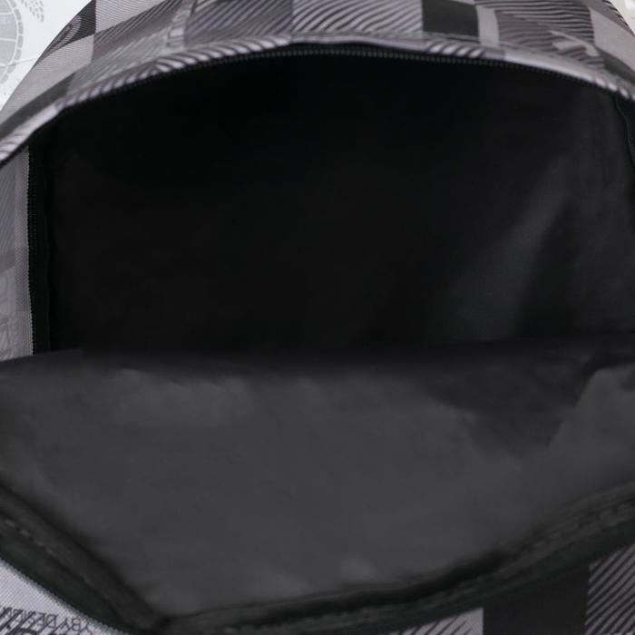 Рюкзак молодёжный, отдел на молнии, наружный карман, цвет серый - фото 450135703