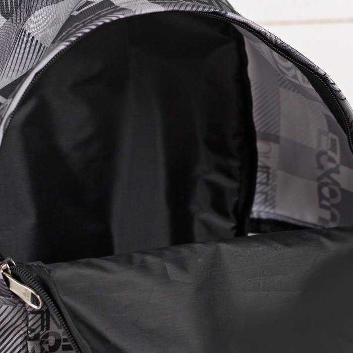 Рюкзак молодёжный, отдел на молнии, наружный карман, цвет серый - фото 450135704