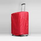"""Чехол для чемодана, 24"""", расширение по периметру, цвет красный"""
