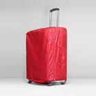 Чехол для чемодана, расширение по периметру, цвет красный