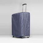 """Чехол для чемодана 24"""", расширение по периметру, цвет серый"""