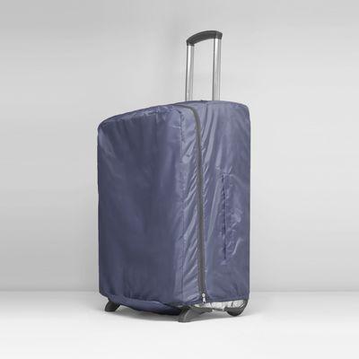 Чехол для чемодана, расширение по периметру, цвет серый