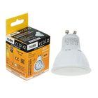 Лампа светодиодная Ecola LED Premium, MR16, 10 Вт, GU10, 4200 K, 57х50 мм