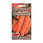 Семена Морковь бессердцевинная Королева, 2гр