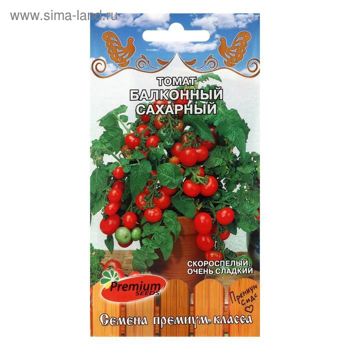Семена Томат Балконный сахарный, скороспелый, 0,05 гр