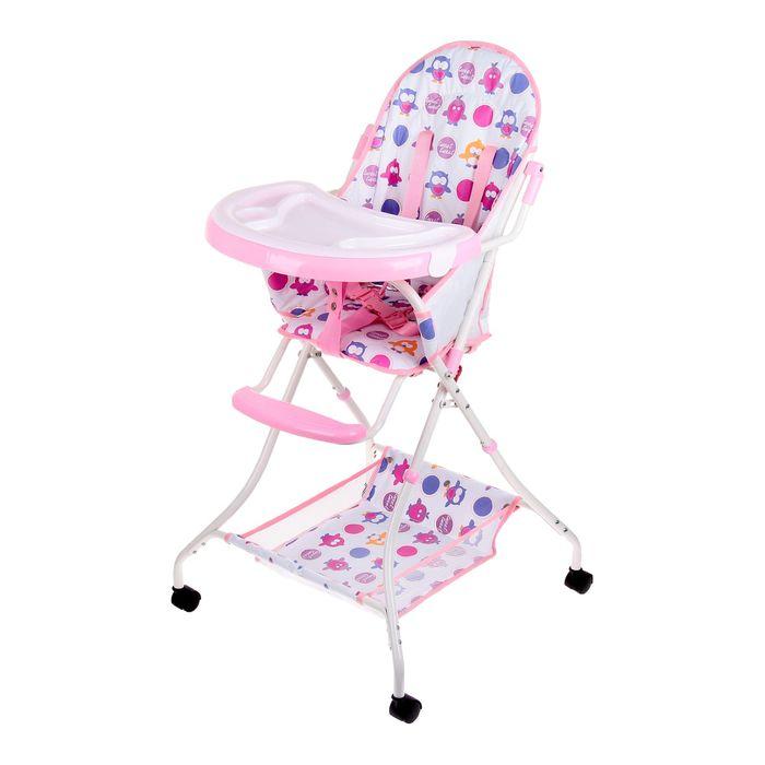 Стульчик для кормления на колёсиках, цвет розовый