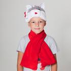 """Карнавальная шапка """"Кот в колпаке с шарфом"""", р-р 52-57 см"""