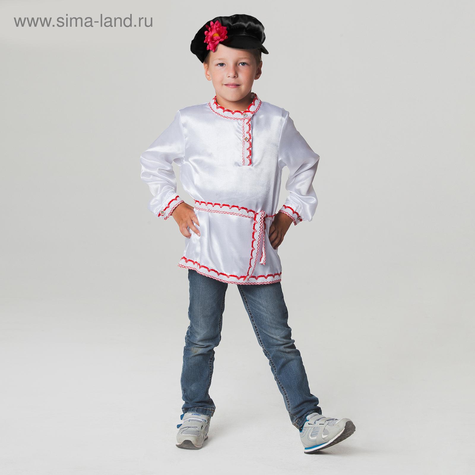 Русский народный костюм для мальчика a71e991f0090f
