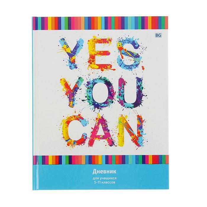 Дневник для 5-11 класса Yes, твердая обложка, глянцевая ламинация, 48 листов