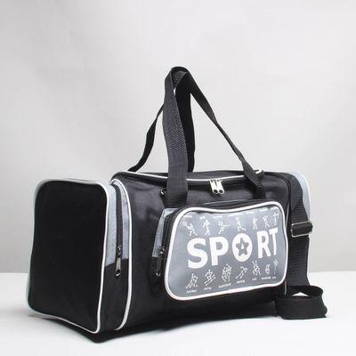 Сумка спортивная, отдел на молнии, 2 наружных кармана, цвет чёрный/серый/белый