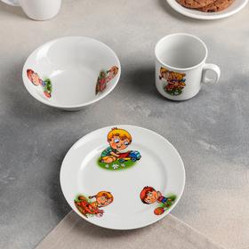 Набор посуды 3 предмета «Детство»