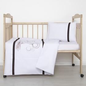 """Детское постельное бельё """"Шоколадный мишка"""", цвет белый"""