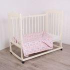 """Пододеяльник """"Детский"""", размер 112х147 см, цвет розовый"""