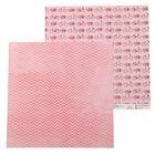 Бумага для скрапбукинга «Прогулка с подружкой», 30.5 × 30.5 см, 180 г/м