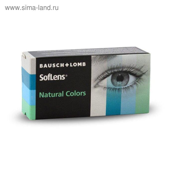 Цветные контактные линзы Soflens Natural Colors Pacific Blue, диопт. -0,5, в наборе 2 шт.