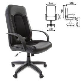 Кресло офисное BRABIX Strike EX-525, экокожа чёрная, ткань чёрная