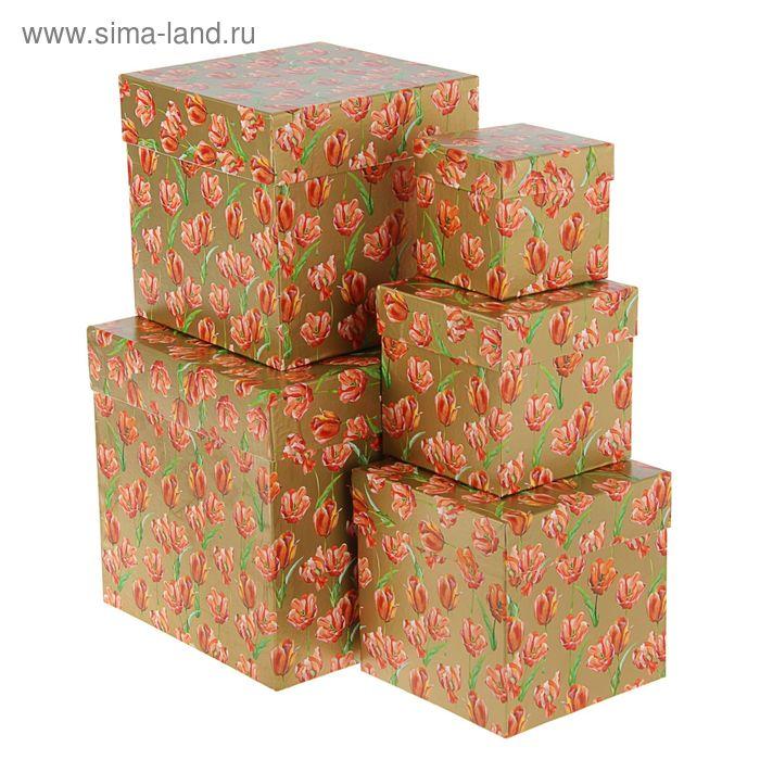 """Набор коробок 5в1 """"Тюльпаны на золотом"""", 22.5 х 22.5 х 22.5 - 9.5 х 9.5 х 9.5 см"""