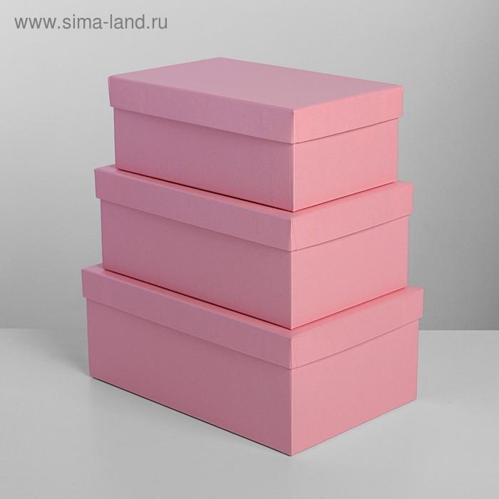 """Набор коробок 3в1 """"Розовый"""", 23 х 16 х 9,5 - 19 х 12 х 6,5 см"""