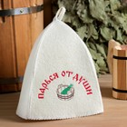 Набор для бани и сауны «Парься от души»: шапка, рукавица, белый