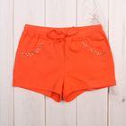 Шорты для девочки, рост 104 см, цвет коралловый Л610