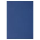 Бумага цветная А4 210*297 мм Canson Iris Vivaldi 1 л 240 г/м №24 Ультрамарин 200040801