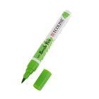 Маркер художественный акварельный Royal Talens Ecoline кисть №601 Зеленый светлый 11506010