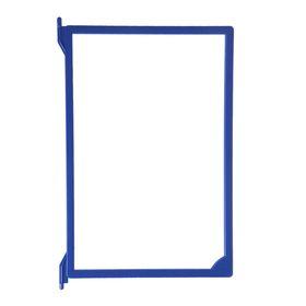 Рамка пластиковая для перекидной системы A4, без протектора, цвет синий