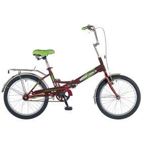 """Велосипед 20"""" Novatrack FS30, 2016, 1ск., цвет бордовый"""