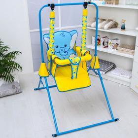 Качели детские напольные «Новинка. Голубой слон»