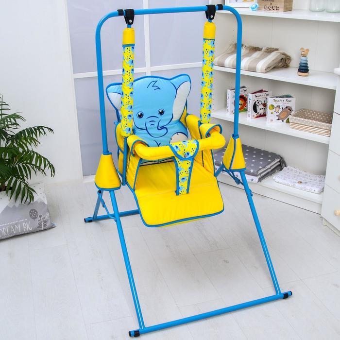Качели напольные детские «Голубой слон», складные
