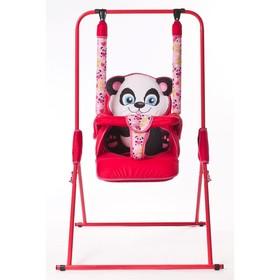 Качели напольные детские «Панда», складные