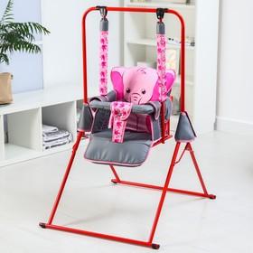 Качели детские напольные «Новинка. Розовый слон»