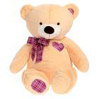 """Мягкая игрушка """"Медведь"""", 70см"""
