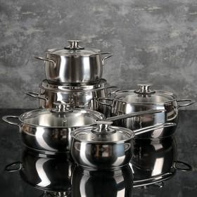 """Набор посуды """"Магнолия. Престиж"""" 5 предметов: кастрюли 2,5 л, 3,5 л, 4,5 л сковорода 3 л, ковш 1,2 л, капсульное дно, стеклянные крышки"""