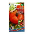 """Семена Томат """"Сахарный Гигант"""" крупноплодный до 600 г, розово-красный, 0,1 г"""