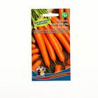 """Семена Морковь """"Карамель"""" среднеспелая, цилиндрическая, ярко-оранжевая, 1,5 г"""