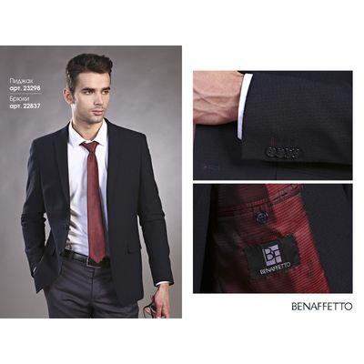 Пиджак мужской, рост 170, размер 60 П1219