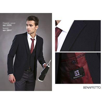Пиджак мужской, рост 170, размер 50 П1221