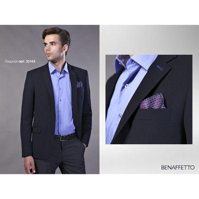 Пиджак мужской модернфит, рост 176, размер 50 П1189
